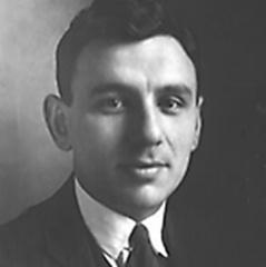 Аркин Давид Ефимович