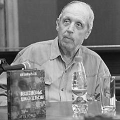 Карасев Евгений Кириллович