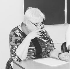 Гордеева Елена Сергеевна
