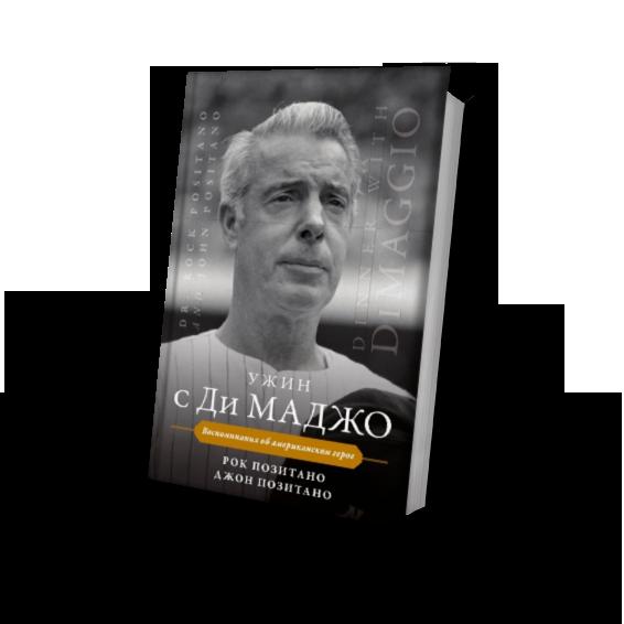 cover di maggio купить в книжном издательстве ОГИ