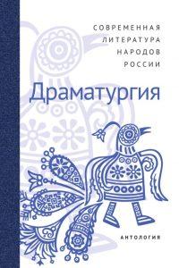 dram купить в книжном издательстве ОГИ